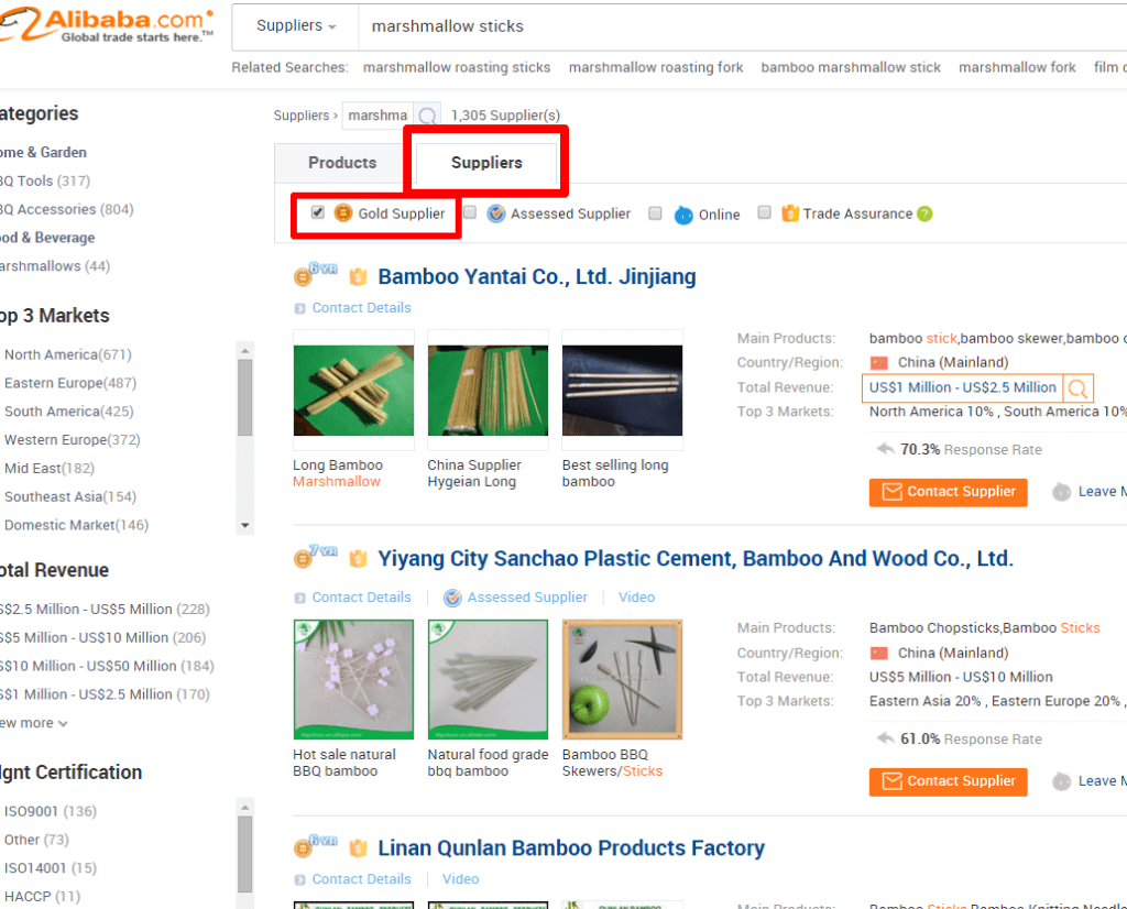 alibaba suppliers tab