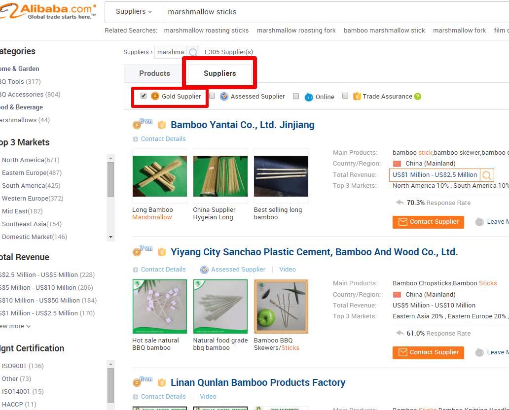 alibaba suppliers tab