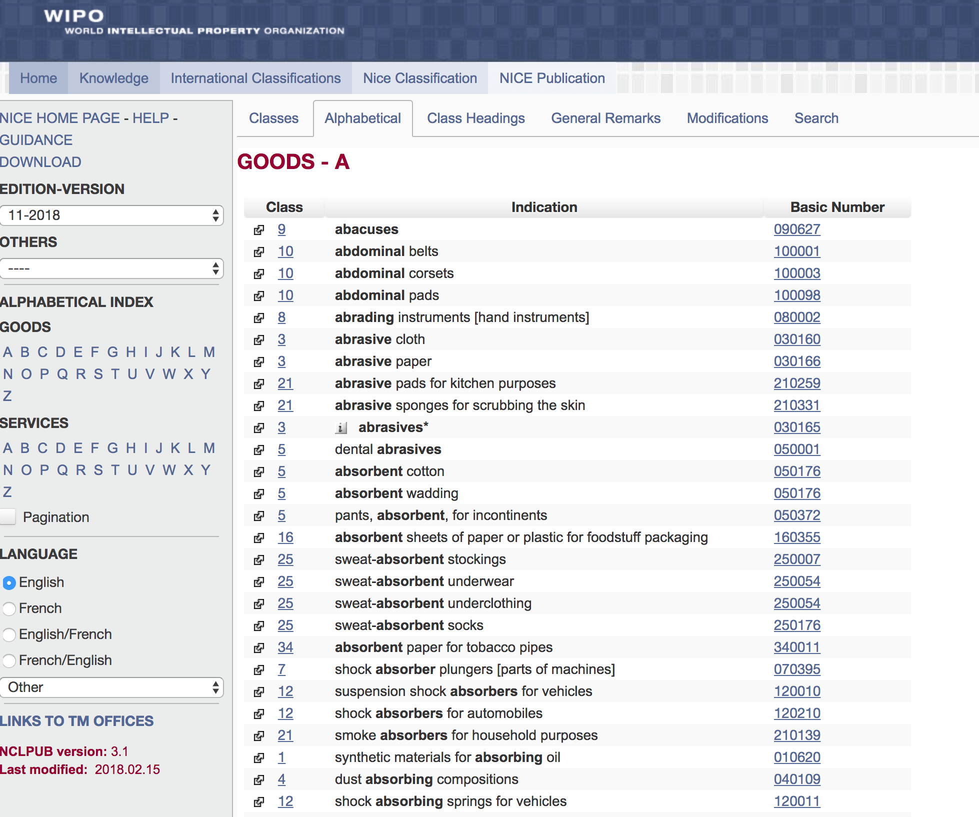 WIPO international class search function