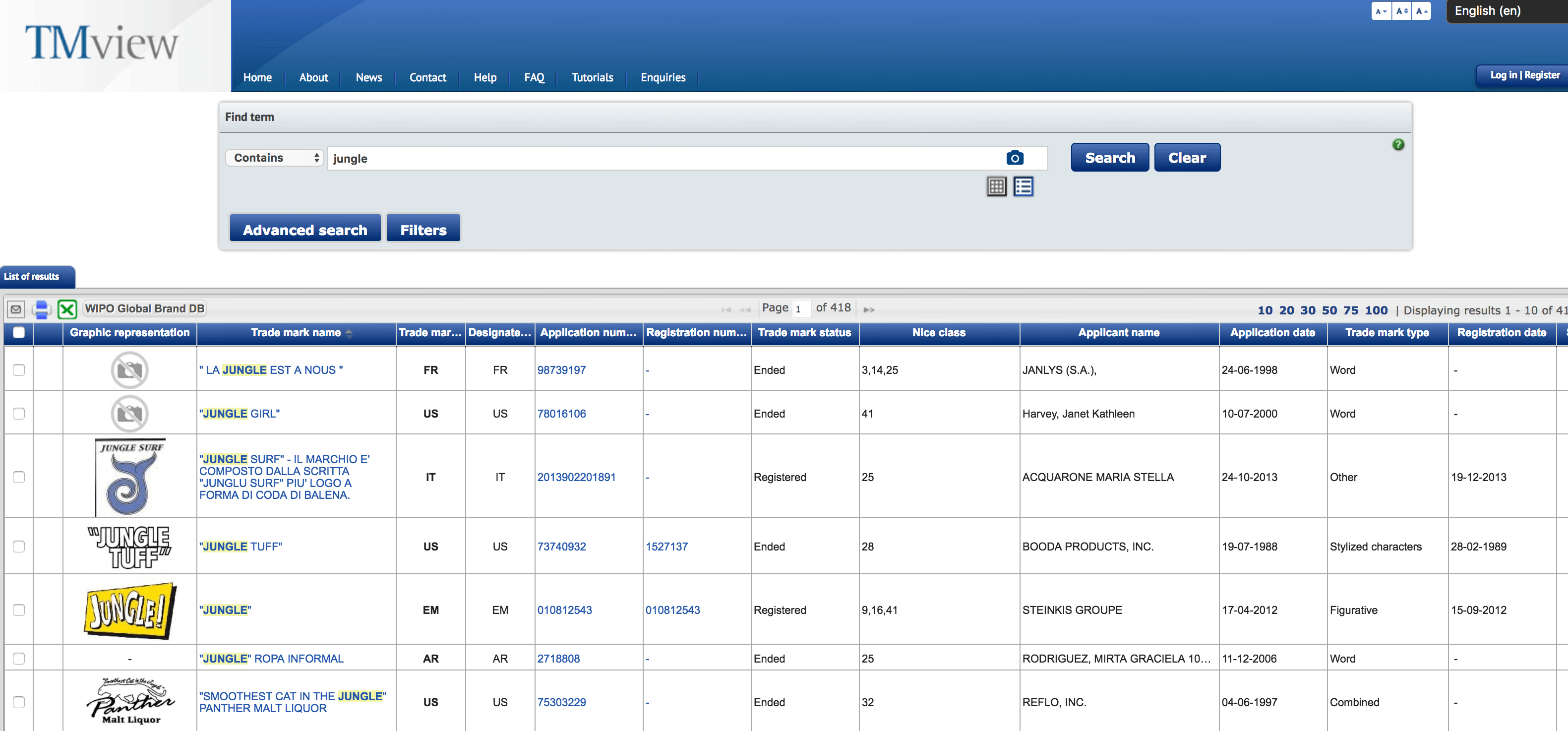 TMview trademark search engine