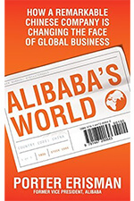 Best Business Books #6 - Alibaba's World by Porter Erisman