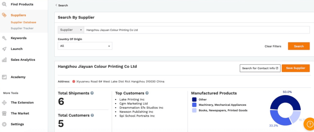 One Factory, Multiple Brands: search by Supplier page