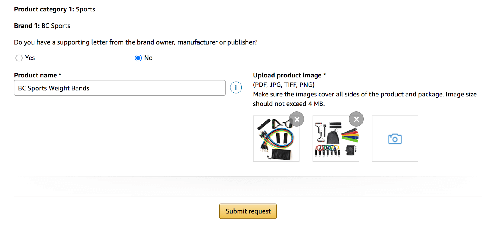 Amazon GTIN exemption: showing the submit button